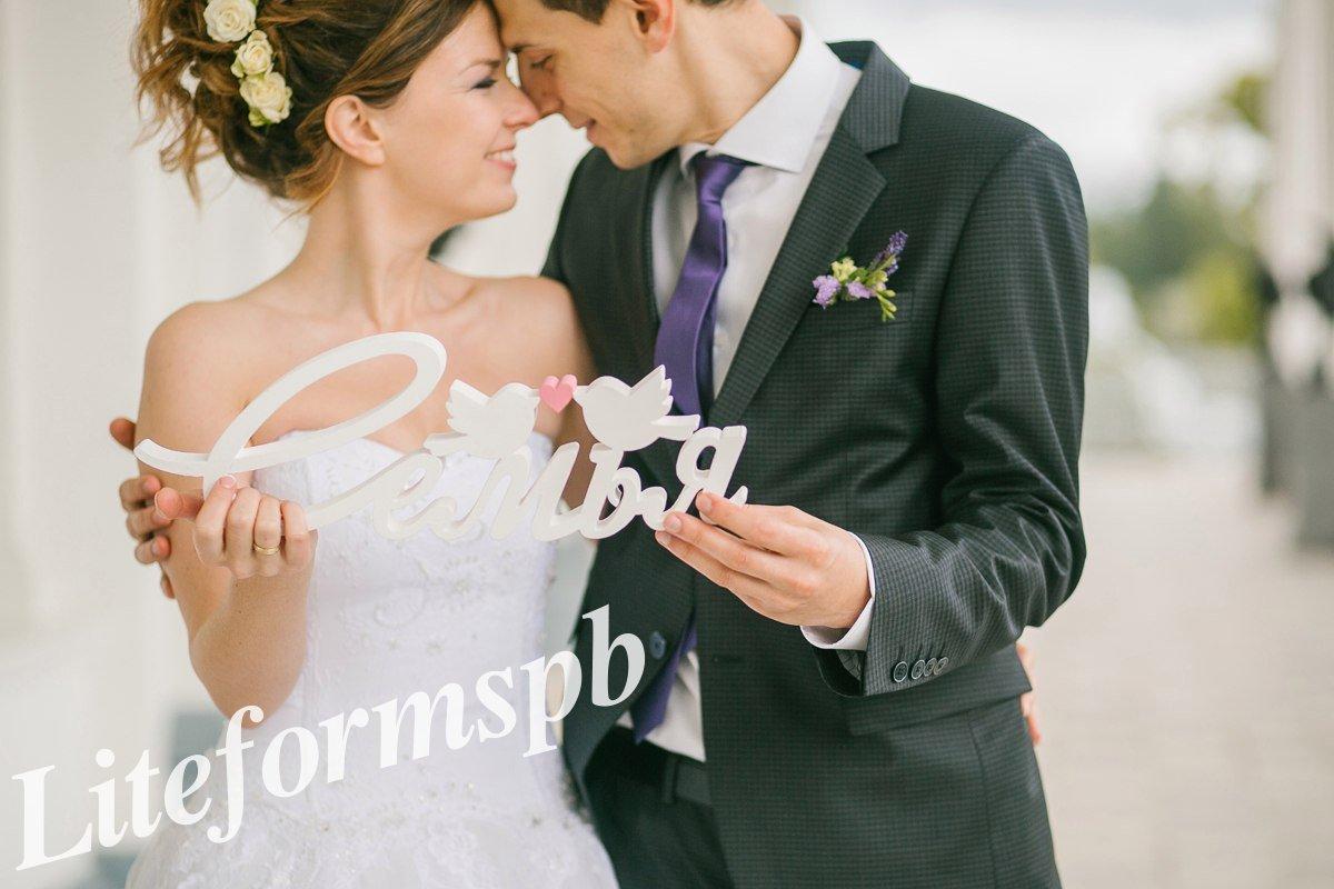 dekor-iz-penoplasta-dlya-svadby
