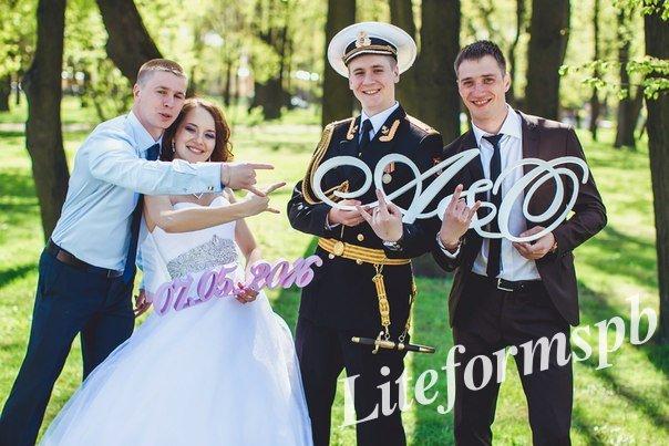 svadebnyj-dekor-spb