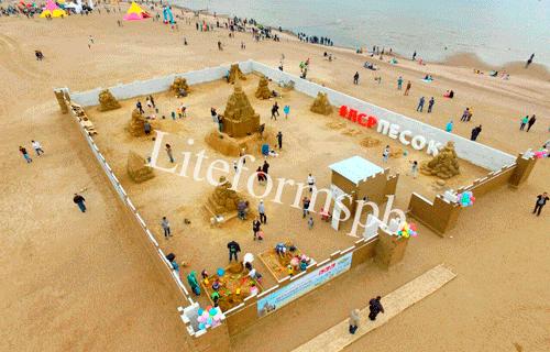 лср песок надпись из пенопласта