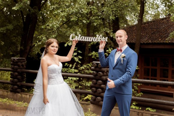 nadpis-na-svadbu-familiya