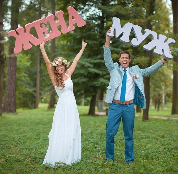 Заказать буквы на свадьбу из пенопласта и дерева